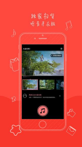 内容自动识别云平台 - 音乐识别、电视互动、音乐版权监播