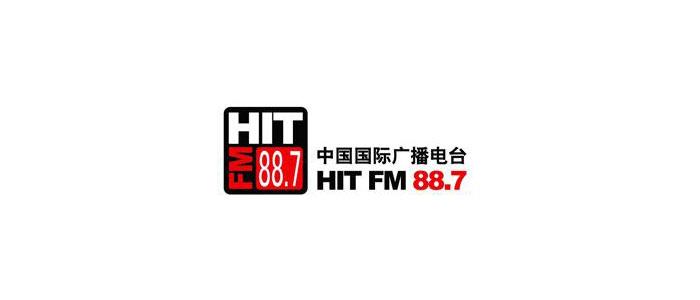 Hit FM劲曲调频官方应用整合ACRCloud电台音乐信息服务