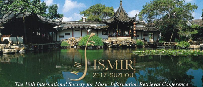 ACRCloud赞助的国际音频信息检索研讨会(ISMIR) 即将在苏州举办
