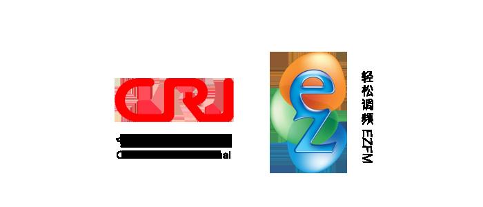 ACRCloud电台音乐识别服务正式应用于中国国际广播电台