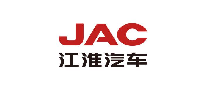 江淮汽车与ACRCloud合作,打造电台互联网融合新体验