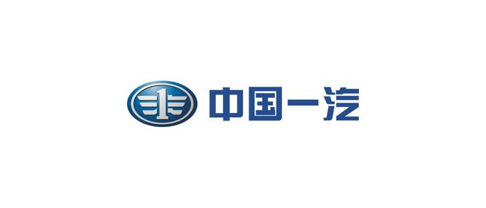ACRCloud与中国一汽合作,在奔腾和红旗上打造智能广播电台
